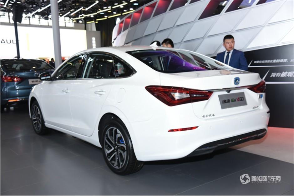 2018北京国际车展长安汽车新闻发布会