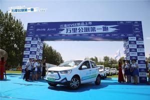 江淮iEV6E运动版新品上市 万里公测第一跑