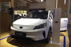 多款电动汽车,亮相第十四届北京新能源展览会