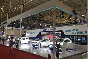 第三届北京国际电动车技术展示交易会-现场