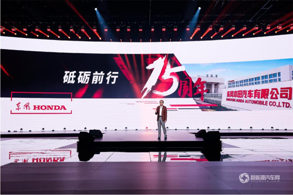 东风Honda品牌发布会
