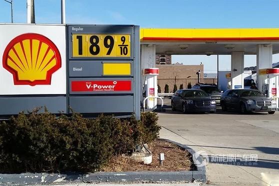 能源巨头壳牌石油投资充电桩公司 开展新能源车业务