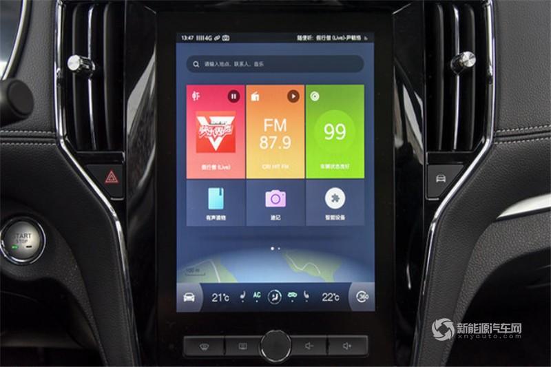 荣威ERX5 2017款 EV400 电动互联豪华版