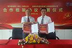 普天新能源分公司与升阳升签署合作协议 推动深圳环卫车纯电动化
