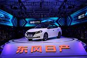 东风日产轩逸·纯电正式上市 补贴后售15.90万起