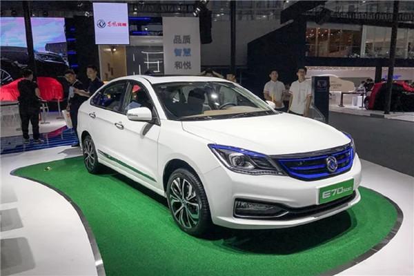 广州车展|东风风神E70正式上市 补贴后售14.58万起