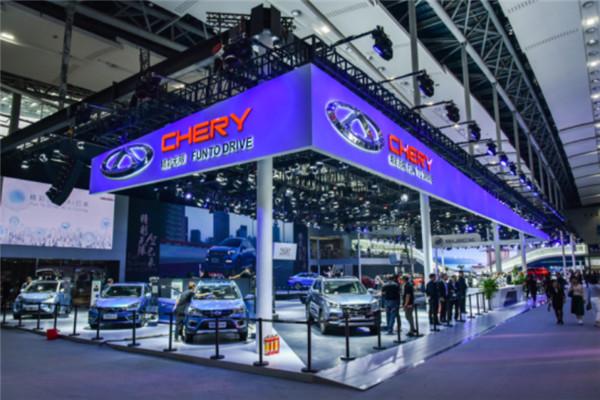 奇瑞携全系产品亮相2018年广州车展