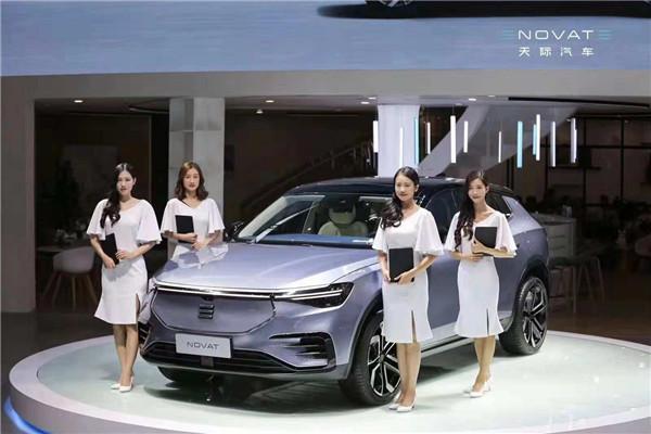 2018广州车展天际汽车展台ME7重磅亮相