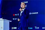 特锐德总经理赵健:让车联网支撑电动汽车发展