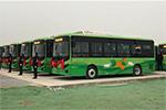 陕西渭南:38辆比亚迪新能源公交上线