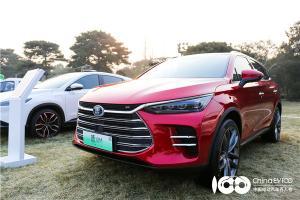 比亚迪亮相2019中国电动汽车百人会
