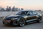 可能是最美电动车:奥迪e-tron GT