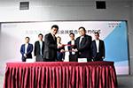 天际汽车与华友循环签署战略合作协议