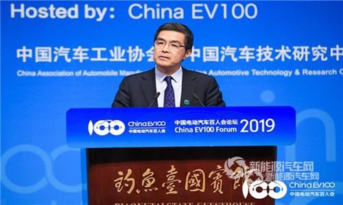 百人会|欧阳明高:中国新能源汽车技术路线的展望