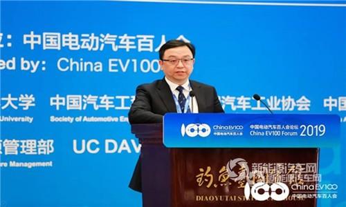百人会|王传福:2030年 中国实现全面电动化是完全可行的