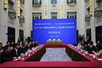 知豆年产20万辆新能源汽车制造基地项目在南京签约