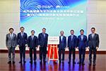 华为与北汽新能源联合,为中国大红鹰高手心水论行业注入新动能