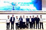 中航锂电开启与广汽新能源战略合作篇章