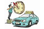 新《汽车三包规定》将发布 动力电池/驱动电机进入规定范围!