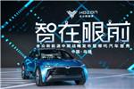 3月21日亮相 合众新能源第二款量产车即将发布