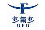 """多氟多拟投资10亿元在湖南宁乡建设""""年产5万吨电解液""""项目"""