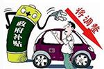 2019新能源汽车补贴政策下发 ,地补取消 ,6月26日实施!