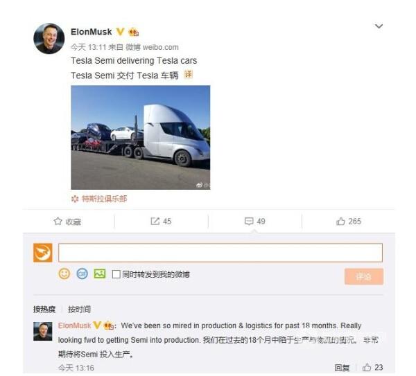 马斯克急盼投产,再晒特斯拉Semi电动卡车