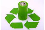 《四川省新能源汽车动力蓄电池回收利用试点工作方案》发布