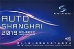 新鲜出炉 2019上海车展展位图一览!