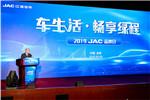 持十三年之恒,江淮新能源潜心钻研了哪些自主核心技术?