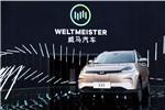 搭载L2级智能驾驶 新款威马EX5将于今晚正式上市