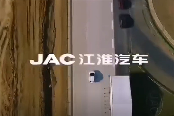 厚积薄发E冲冠-江淮新能源新港试验场总投资4.5亿元