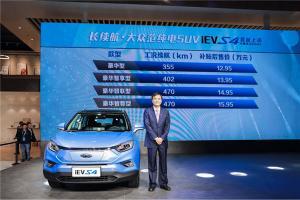 江淮iEVS4正式上市 补贴后售12.95万起