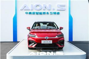 广汽新能源 Aion S