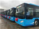 四部门联合发布《关于支持新能源公交车推广应用的通知》