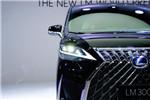 售价约人民币76.75万起 雷克萨斯LM在台开售