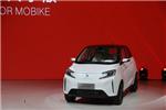 B轮融资完成 新特汽车将发全新A0级电动汽车