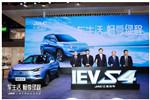 新华社:江淮新能源坚持做中国领先的新能源汽车