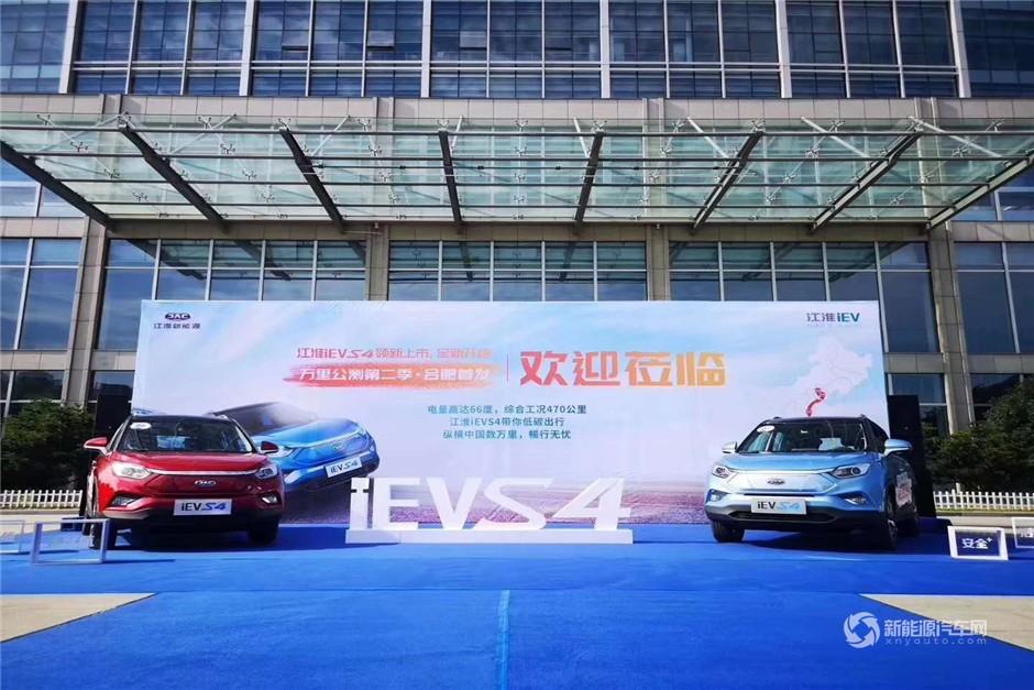 江淮IEVS410