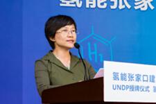 宋海英:亿华通氢燃料电池汽车产业规划与布局