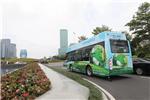 福建氢能客车运营时代开启 金龙氢燃料客车服务6·18