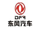 东风汽车拟5.94亿参投设东风汉江基金 布局新能源汽车产业
