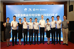 滴滴与海南省交通控股、南方电网成立充电桩合资公司