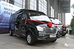上汽大通 无锡首条氢燃料电池车客运专线正式启动!
