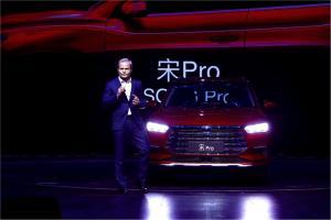 三擎齐发 比亚迪全新宋Pro EV/DM上市发布会