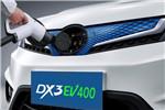 东南DX3 EV续航升级 NEDC续航451km