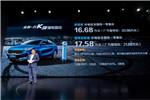 售价16.68万起 全新一代K3插电混动上市