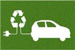 中汽协:新能源汽车8月销量同比降15.8%