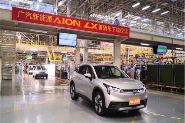 广汽新能源Aion LX正式下线