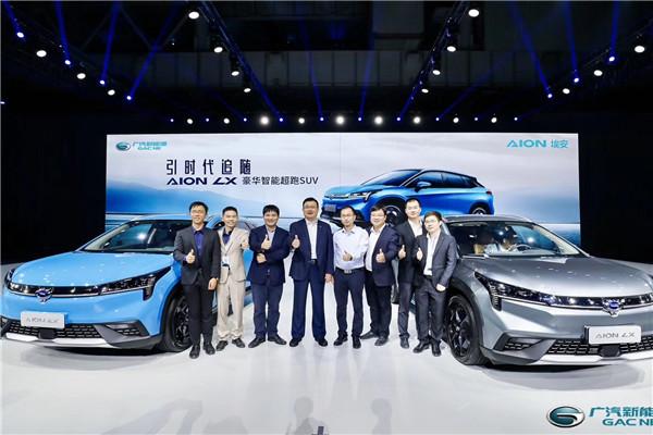 Aion LX正式上市 售价4.96万-34.96万元